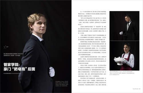Fernando Moleres published in China Newsweek