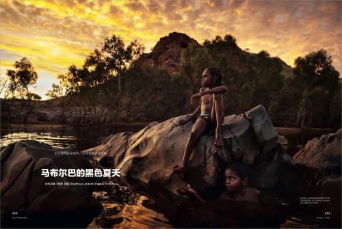 Matthew Abbott published in China Philanthropist magazine