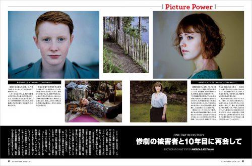 Andrea Gjestvang published in Newsweek Japan magazine